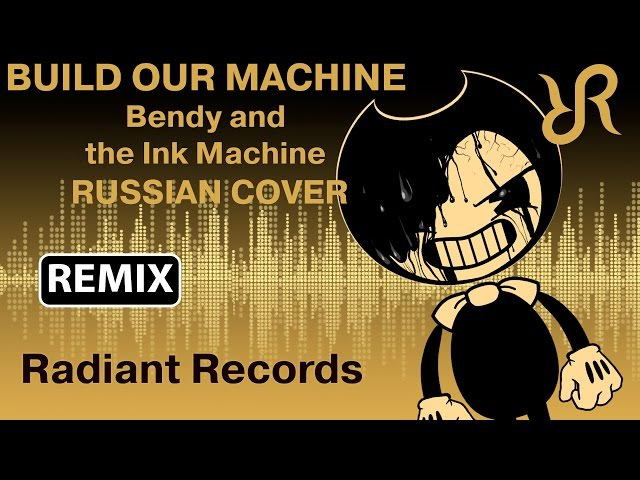 Bendy and the Ink Machine [Build Our Machine] SayMaxWell REMIX BatIM RUS song cover