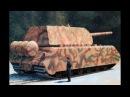 Panzerkampfwagen VIII «Maus» ВНУТРИ ТАНКА (2017 HD)