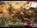 БИТВА ЗА АЛЕППО 2016 СИРИЙСКИЙ СТАЛИНГРАД