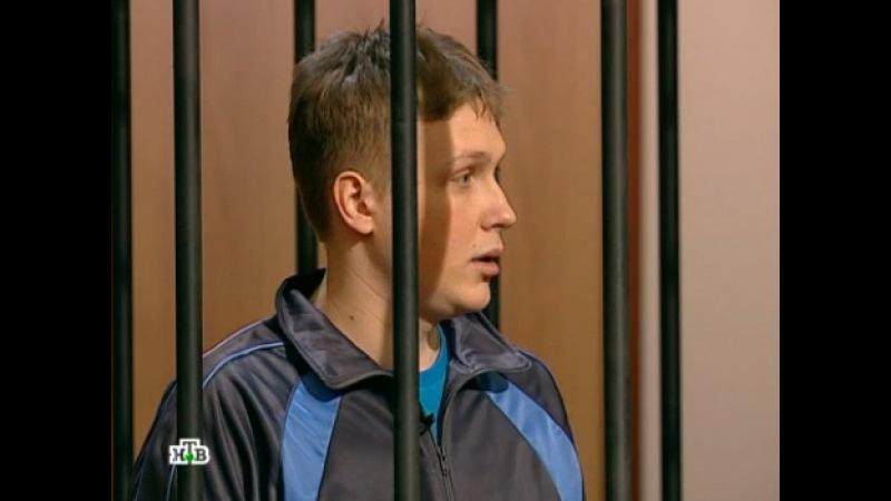 Водопроводчик главный подозреваемый в деле об ограблении и убийстве