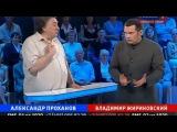 Владимир Соловьев жёстко осадил сторонника Лукашенко!