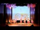 Наш фестиваль Хореографическая студия Звездочка ДЮЦ Пламя Мама Мария