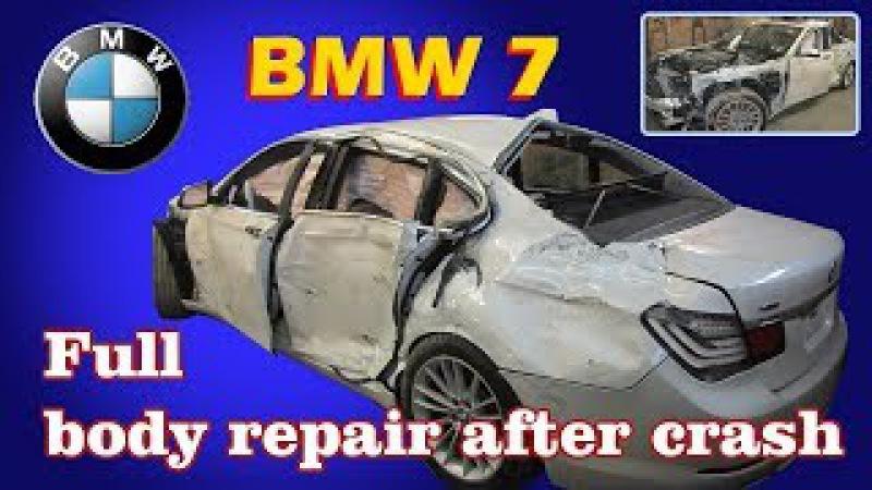 BMW 7 Full repair. Полный ремонт.