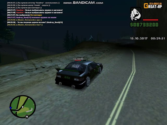 SAMP: Night Game [Great-RP BONUS] 1