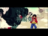 $UICIDEBOY$ - T.R.U. (One Piece)
