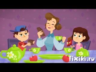 Фиксики - История вещей - Шоколад Фиксики   Образовательные мультики для детей