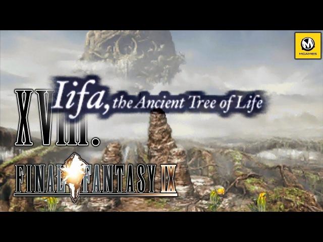 Final Fantasy IX Дерево Иифа часть 18 PS4