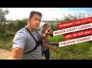 Покидушки Abu Garcia vs Piscifun 3х метровый кастинг Corzza CZC 692ML BF
