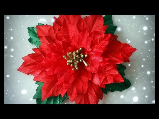 Flower Kanzashi, hand made, DIY Tutorial, Пуансеттия ,Weihnachtsstern, Poinesettia