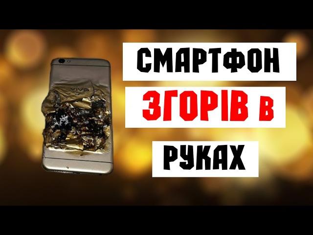 Смартфони Vivo V5 вибухають.Новий Nubia Z17 та таємничий Meizu X2 (Meizu Pro 7)