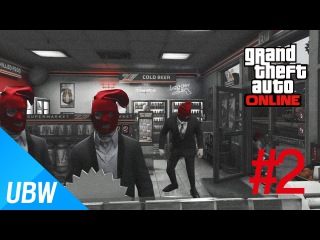 GTA 5 빨간양말파 도시점령기 #2편 - GTA 5 Funny Moments: Attack on RED SOCKS GANG #2
