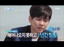 [Section TV] 섹션 TV - Thawing of human!Choe Minyong ,interview 20170326