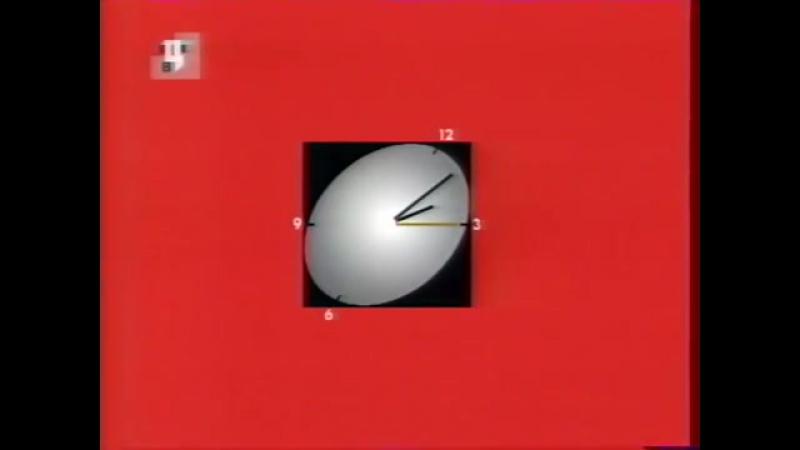 Программа передач и конец эфира (ТВЦ, 01.08.2003)