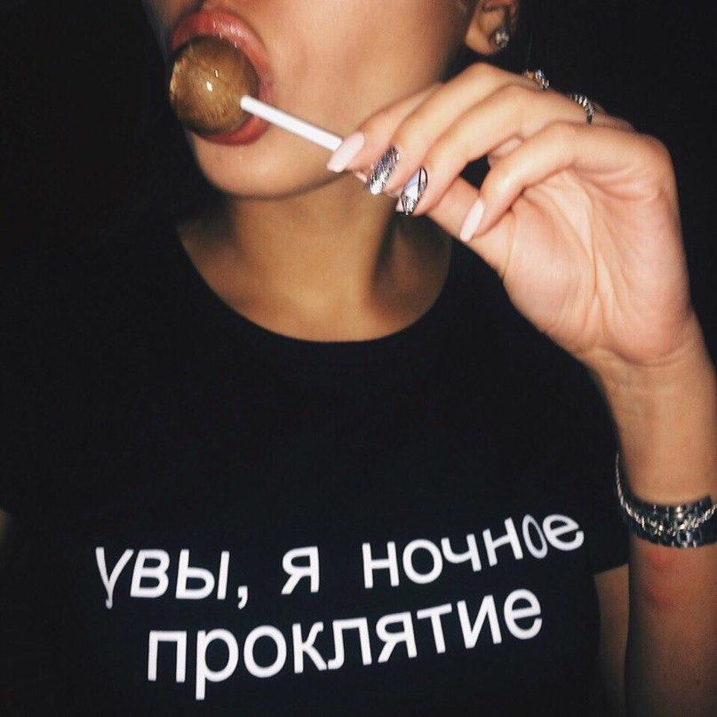 Анастасия Норкина |