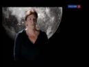 Секреты Луны 2 Alexander Abela 2015 Франция