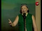 Юрий Гальцев - Узбек