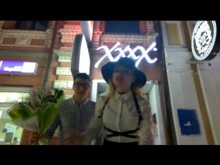 Приглашение на девичники в бар XXXX