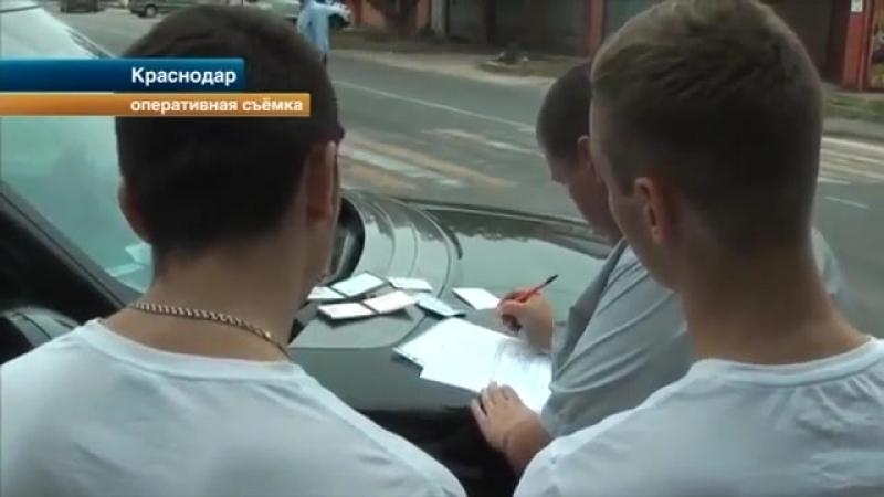 Кадры задержания мошенника в Краснодаре