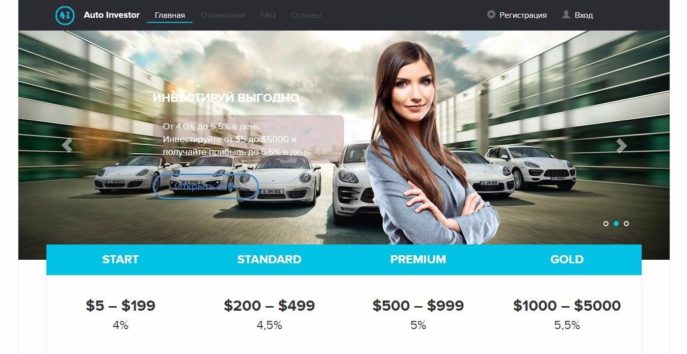Auto Investing
