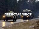 ТСУ ОБОР, ФСБ