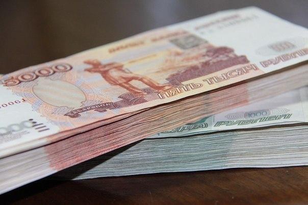 33 закона увеличения дохода: 1. Храните деньги в крупных купюрах. 2