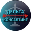 Бухгалтерские услуги - аутсорсинг/Бизнес/Москва