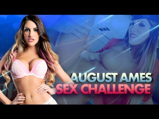 August ames in dp star sex challenge - august ames & bruce venture