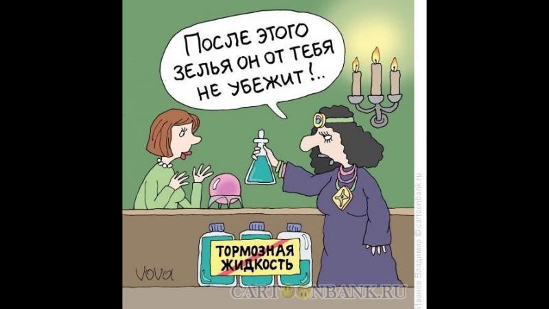 Признаки ведьмы. Кто они Магия и мистика. (документальный фильм)