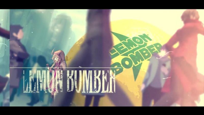 【IA】レモン・ボマー【オリジナルMV】