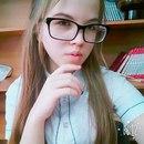 Лиза Вишнёва фото #10