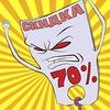 АКЦИО.РФ - скидки в Чебоксарах от 50% до 90%