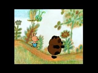 Винни-Пух (1969)
