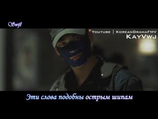 K2 (Телохранитель) - Kim Bo Hyung (SPICA) - TODAY (The K2 OST1) рус саб