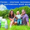 Родник здоровья в Кудымкаре