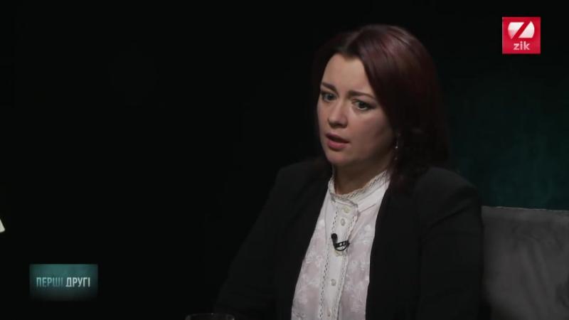 Перші Другі з Наталією Влащенко- Гість – Надія Навроцька, дружина Анатолія Тимощука