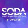 SODA OREL - NIGHT CLUB & CONCERT HALL