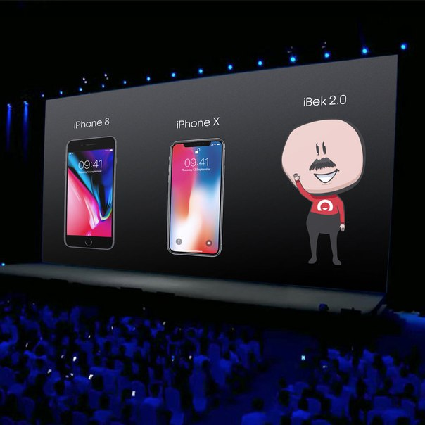 Apple представили новые гаджеты, а мы представляем вам обновленного Ай