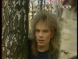 Виктор Салтыков и Электроклуб - Кони в яблоках