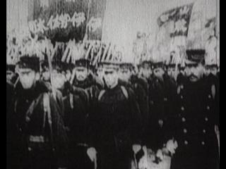В ночь на 9 февраля 1904 года началась Русско-японская война.