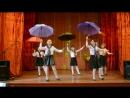 """Танец с зонтиками. Детская танцевальная группа """"Ритм"""""""