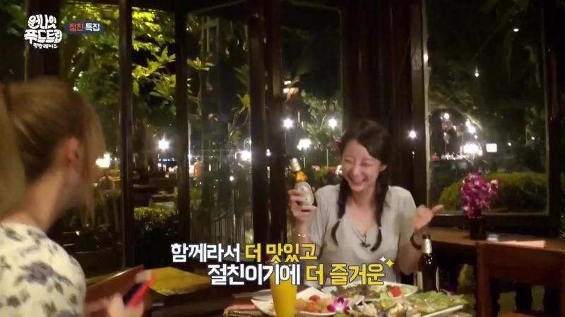 [Olive] One Night Food Trip. E35. 171011.