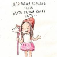 Олька Матвеева