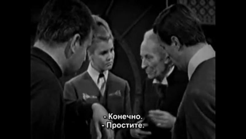 Доктор Кто Классический 1 сезон 7 серия 2 эпизод Воины против воли Русские субтитры