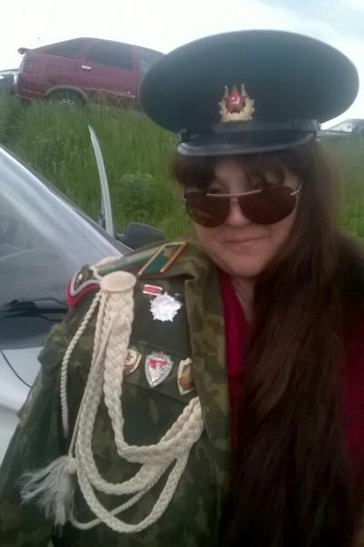Вита Татаринова, Уразово