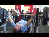 Уткин Алексей 125 кг
