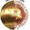 Криптовалютное сообщество BITCITY. Донецк