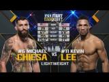 UFC Fight Night 112 Майкл Кьеза vs Кевин Ли полный бой