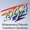 "Ассоциация ЛГБТ ""ЛИГА"" Одесса."