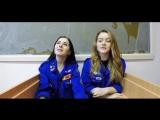 Российские студенческие отряды РСО