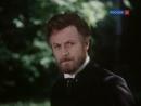Берег его жизни (3-я серия) (1984)